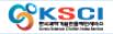 KSCI 한국과학기술인용색인서비스